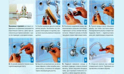 Фото - Як розібрати і поставити змішувач у ванній