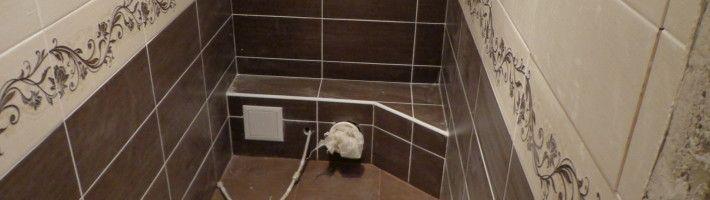 Фото - Як самостійно покласти плитку в туалеті?