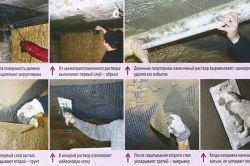 Фото - Як самостійно штукатурити стіни?