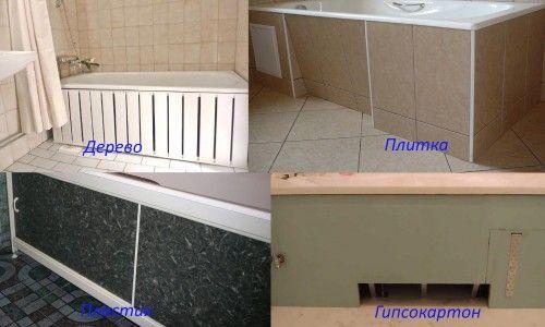 Фото - Як самостійно закрити ванну екраном?