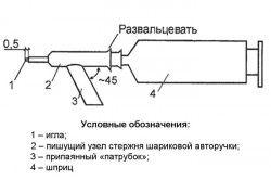 Схема саморобного міні-фарбопульта