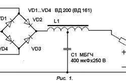 Схема електронного блоку зварювального апарату