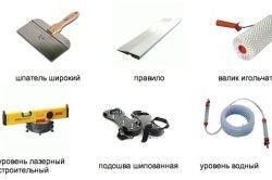Інструменти для наливних підлог