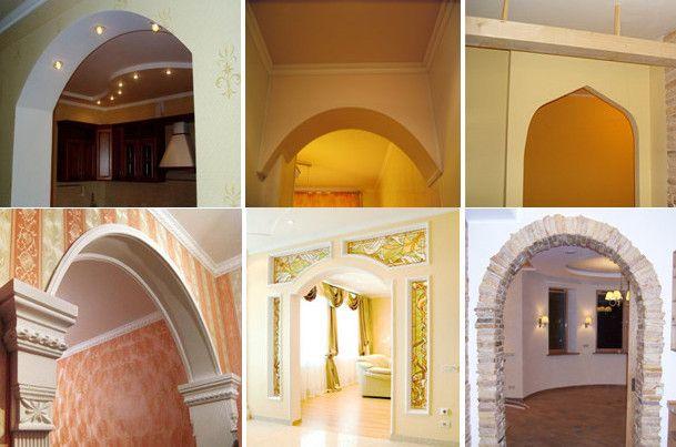 Приклад дизайну арок з гіпсокартону