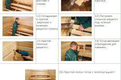 Фото - Як зробити меблі для лазні своїми руками: схеми, креслення