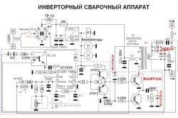 Схема пристрій инверторного зварювального апарату