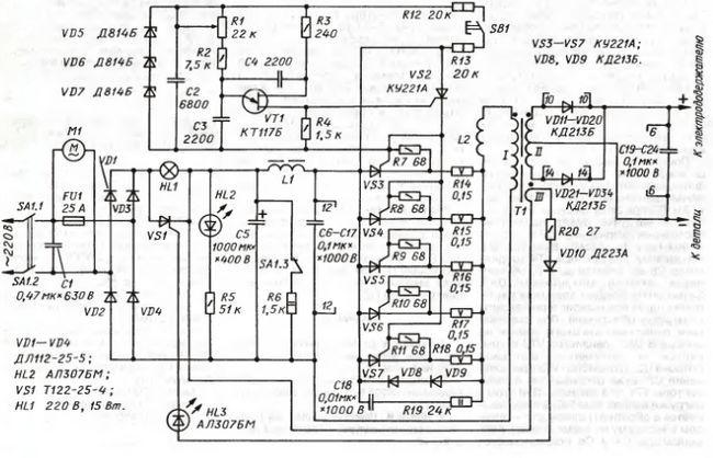 Схема елементів инверторного зварювального апарату