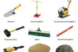 Інструменти і матеріали для укладання бруківки