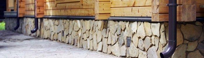 Фото - Як утеплити фундамент будинку