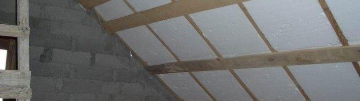 Фото - Як утеплити дах з профнастилу?