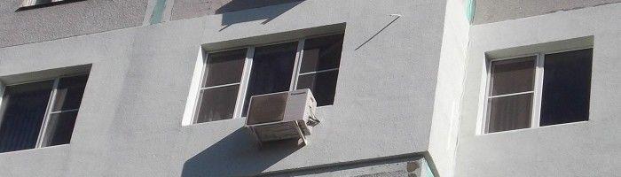 Як утеплити стіни в панельному будинку
