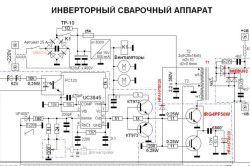 Електросхема зварювального інвертора