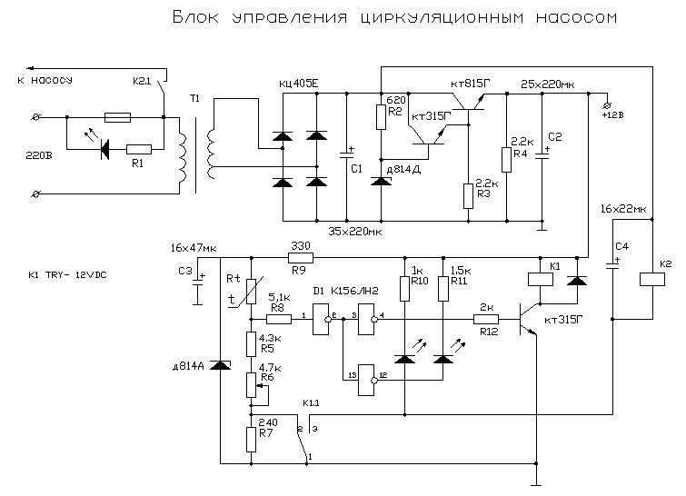 Схема блоку управління циркуляційним насосом електрообігрівача