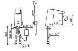 Схема безконтактного змішувача.