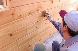 Грунтовка деревяних стін