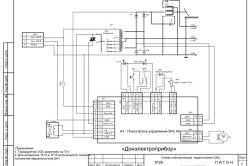 Схема підключення зварювального трансформатора