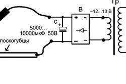 Схема зварювання проводів вугільним електродом