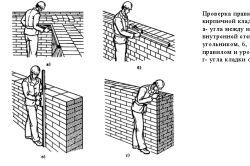 Фото - Як виконується зведення цегляних стін