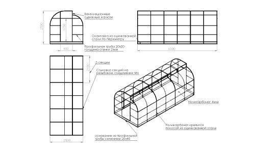Схема монтажу теплиці з полікарбонату для вирощування огірків