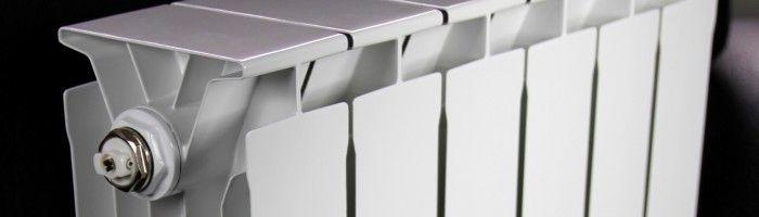 Фото - Які алюмінієві радіатори опалення краще