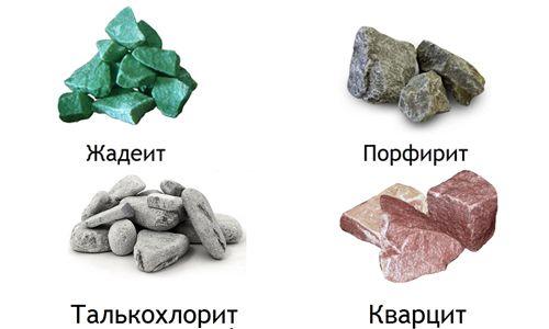 Фото - Які камені для лазні підходять найкраще (порфірит, талькохлорит)