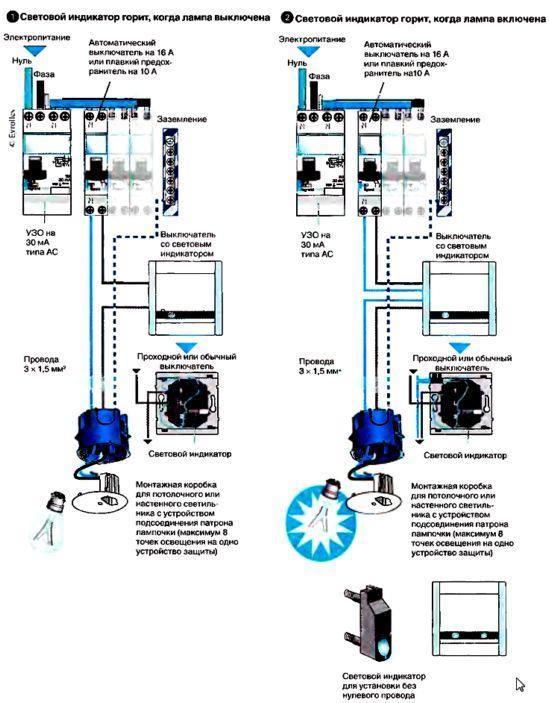 Фото - Які схеми підключення вимикачів існують: частина 2