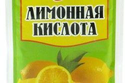 Лимонна кислота.