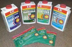 Хімічні засоби для очищення вигрібної ями