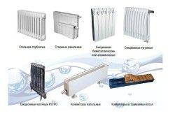 Види радіаторів опалення