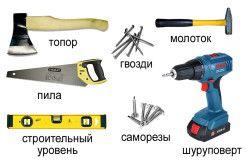 Основні інструменти для будівництва металевої печі