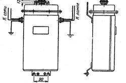 Фото - Яка конструкція пускорегулювальних апаратів для ламп дрл?