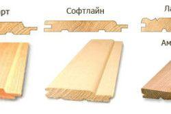 Різновиди деревяної вагонки