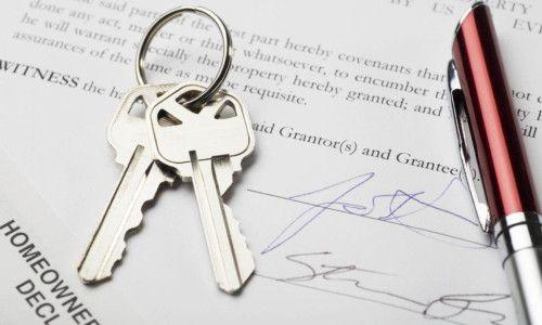 Фото - Механізм оскарження в суді договору дарування на будинок