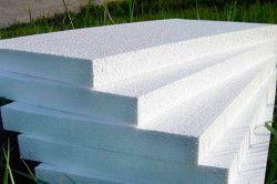 пінопластові блоки