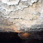 Фото - Намерзання на стелі льоху