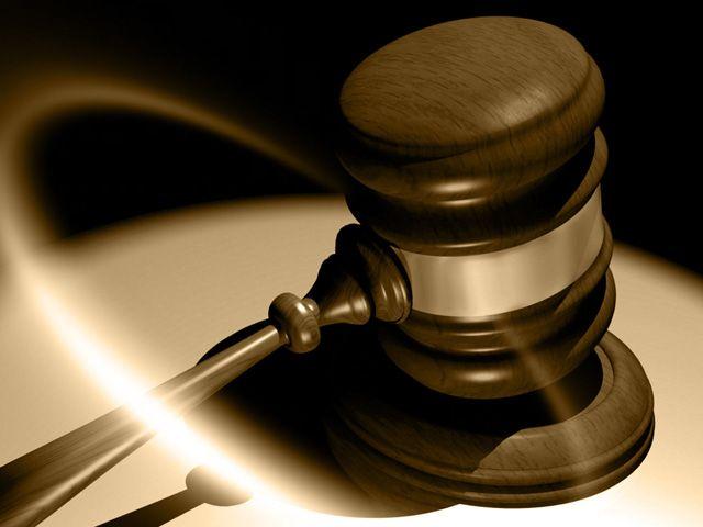 Оскарження в суді