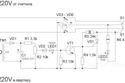 Схема пристрій контролю потужності водонагрівача