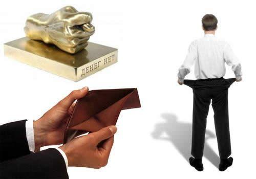 Фото - Новий закон рк про банкрутство