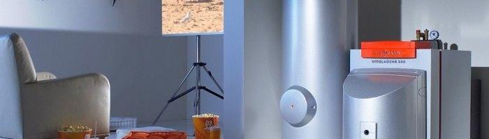 Фото - Устаткування для газового опалення квартири