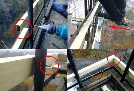 Етапи кріплення каркаса балкона під профнастил