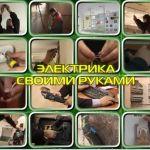 Фото - Навчальне відео