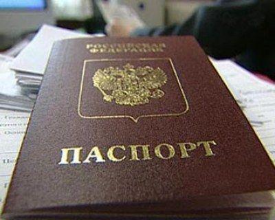 Паспорт для оформлення спадщини