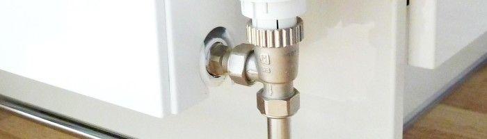 Фото - Однотрубна система опалення «ленінградка»
