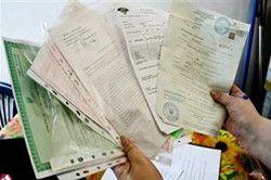 Документи для оформлення дарчої