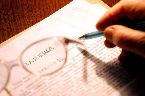 написання заповіту