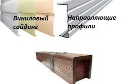 Фото - Основні етапи, необхідні в процесі обробки стелі на веранді сайдингом