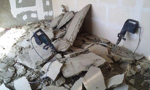 Фото - Основні способи руйнування бетону