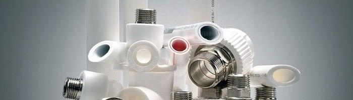 Фото - Основні види поліпропіленових труб