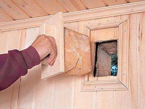 Отвори для вентиляції