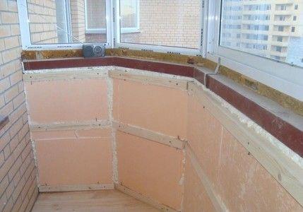 Утеплення балкона круглої форми